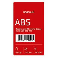 Cactus CS-3D-ABS-750-RED (красный)