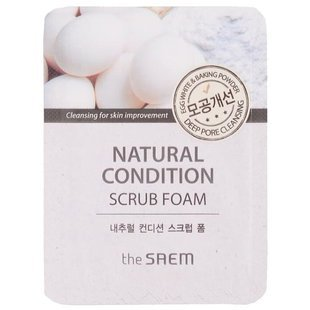 The Saem Natural Condition Scrub Foam 2.5 мл